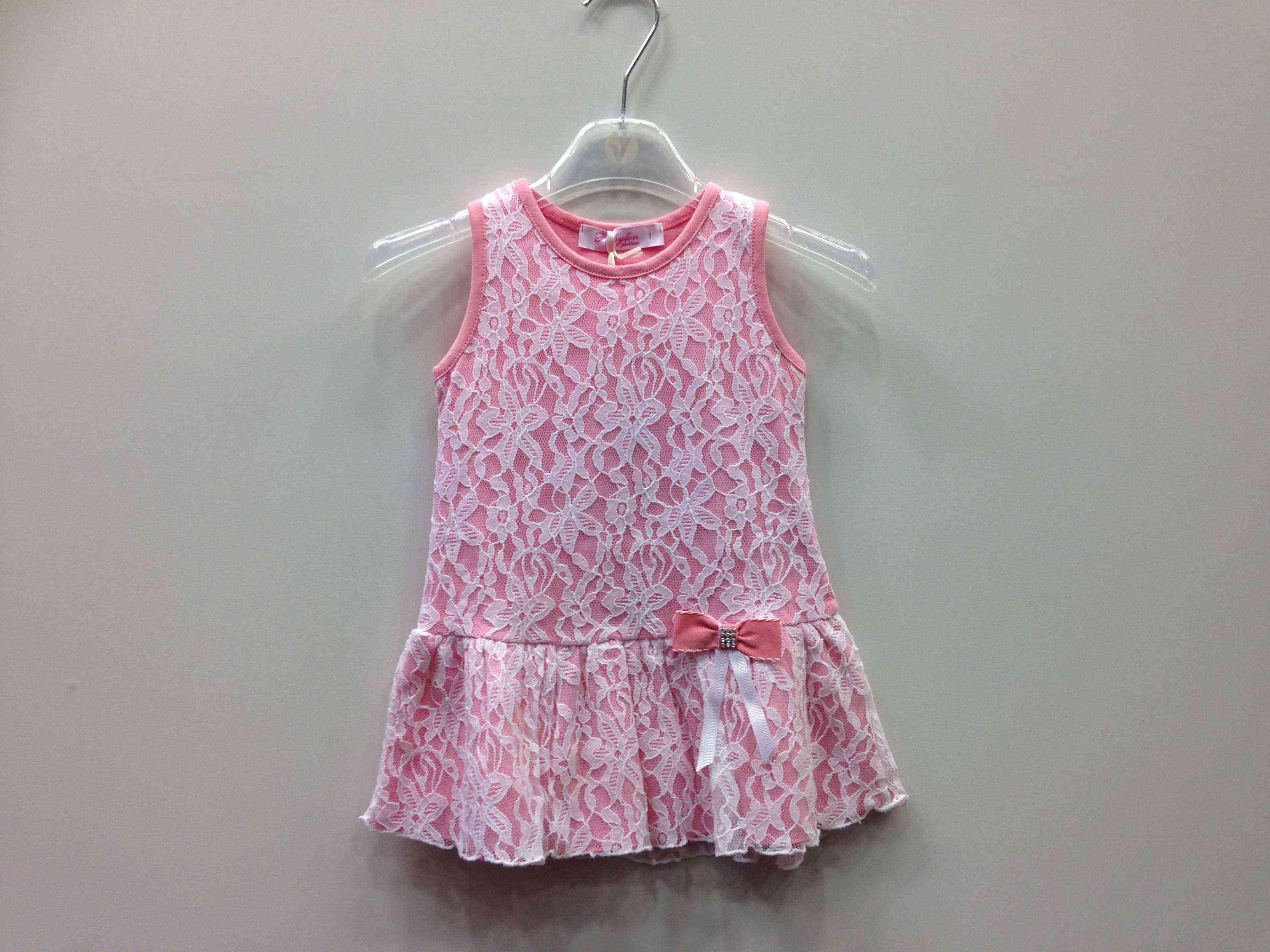 ead198447c4 BABYLON φόρεμα -